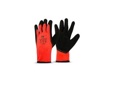 Imagen de Guante flexible p/baja temperatura SECUR - Ynter Industrial