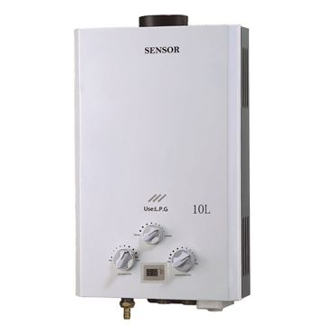 Imagen de Calefon a gas 10lts  Sensor- Ynter Industrial