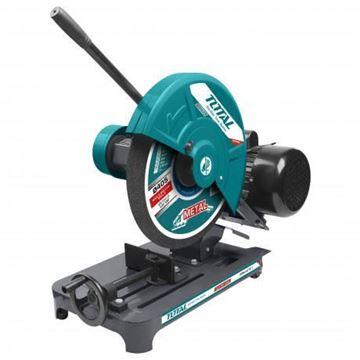 """Imagen de Sensitiva 3000W 16""""  motor a inducción industrial Total - Ynter Industrial"""